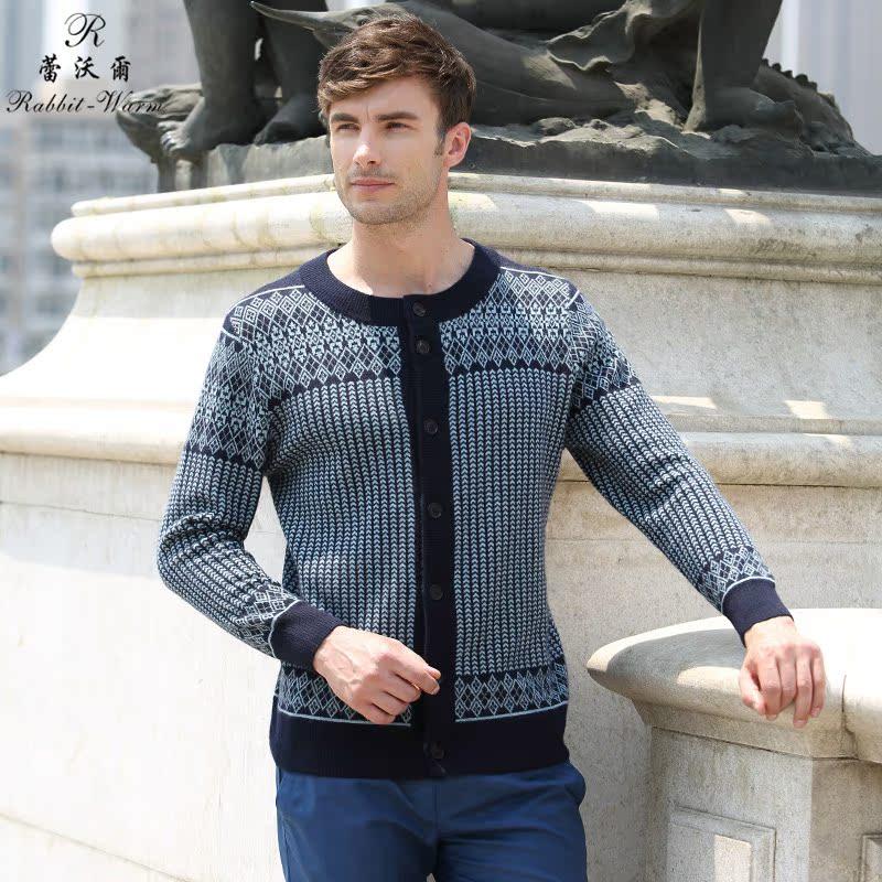 蕾沃尔 男士针织开衫韩版修身毛衣男装纯兔绒针织衫毛衫A110643