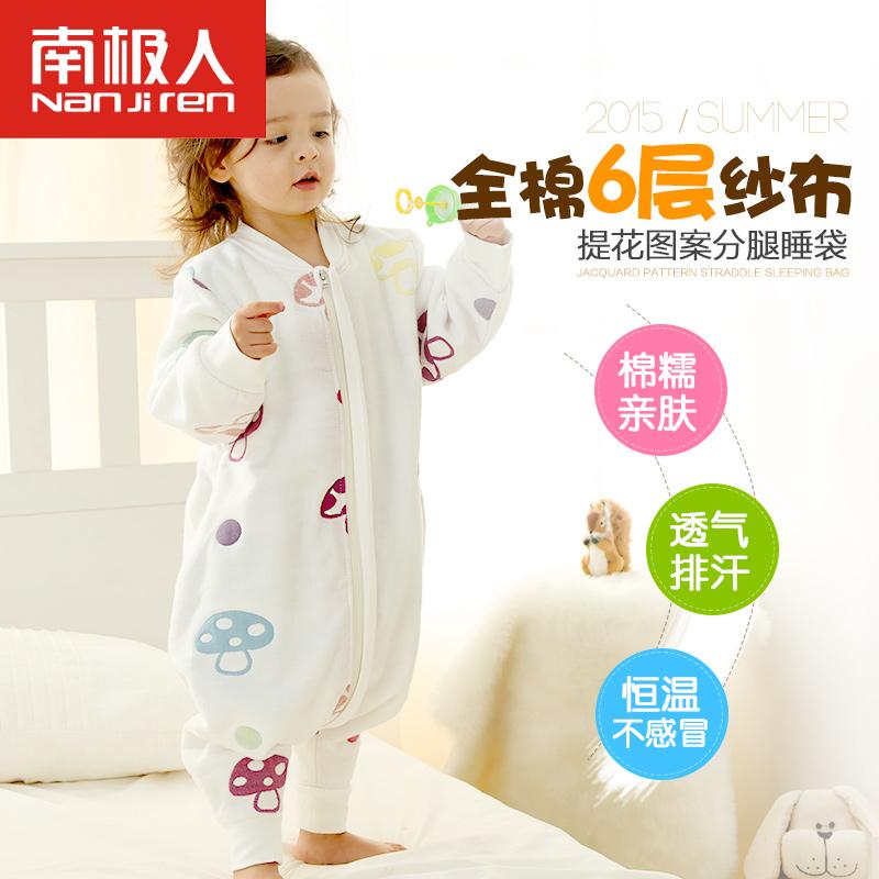 南极人秋季纯棉纱布婴儿睡袋分腿宝宝 儿童防踢被长袖薄款 春秋冬