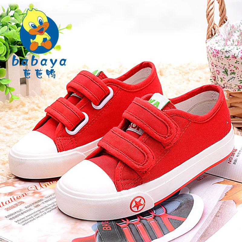 2015春款芭芭鸭童鞋白色儿童帆布鞋韩版潮男童女童板鞋魔术贴球鞋
