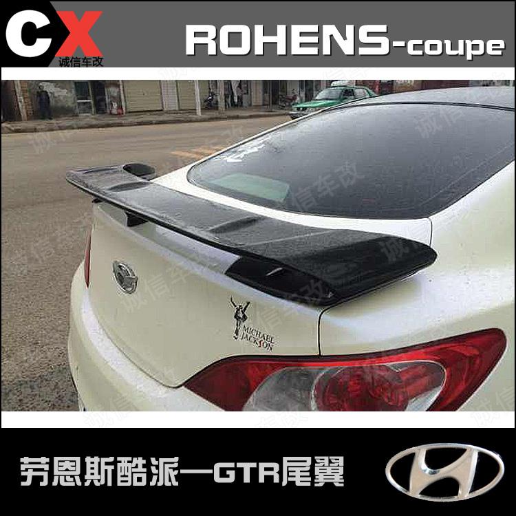 劳恩斯酷派 改装配件 GTR款分体 尾翼 定风翼跑车翼 碳纤维|树脂
