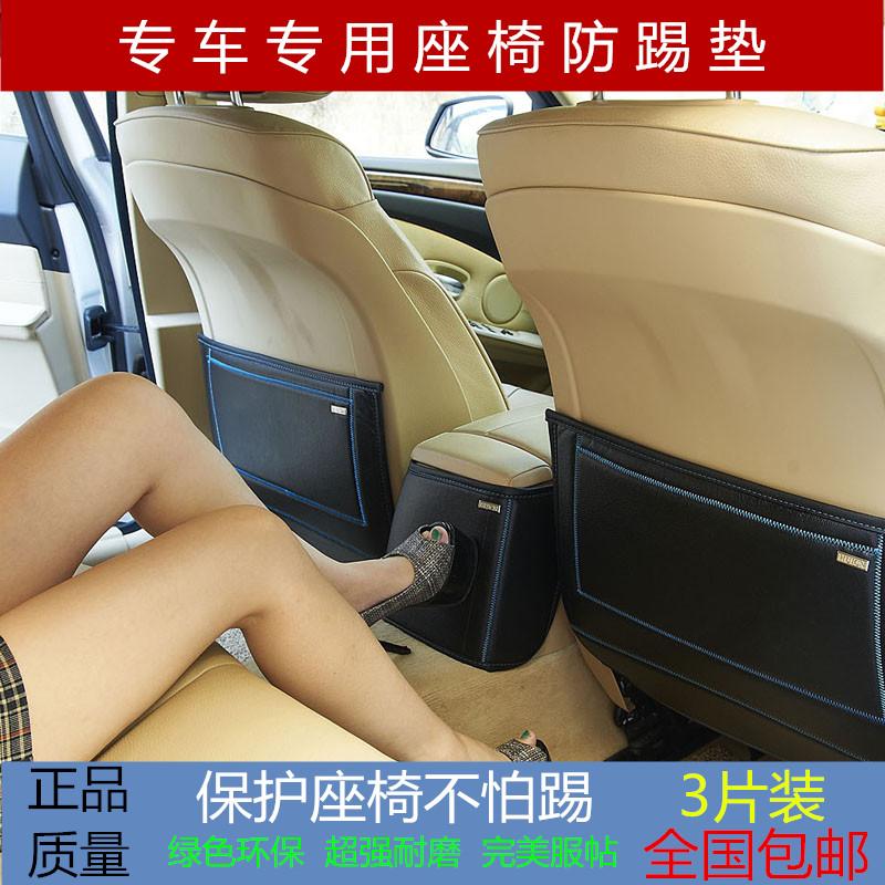 凯德拉克XTS SRX ATS 内饰改装专用后座椅垫防踢垫保护垫防脏垫