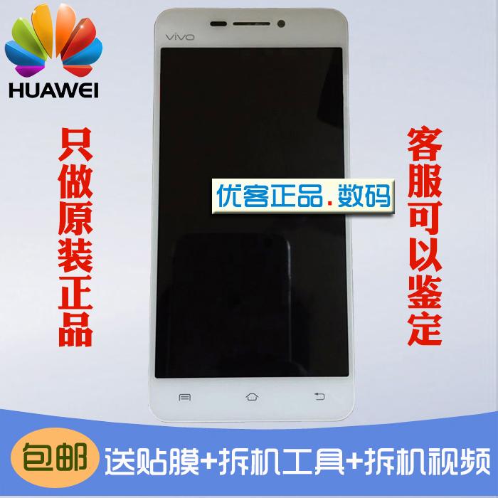 VIVO步步高X3 X3L X5L X1 X3T X510T X520液晶屏触摸屏 屏幕 总成