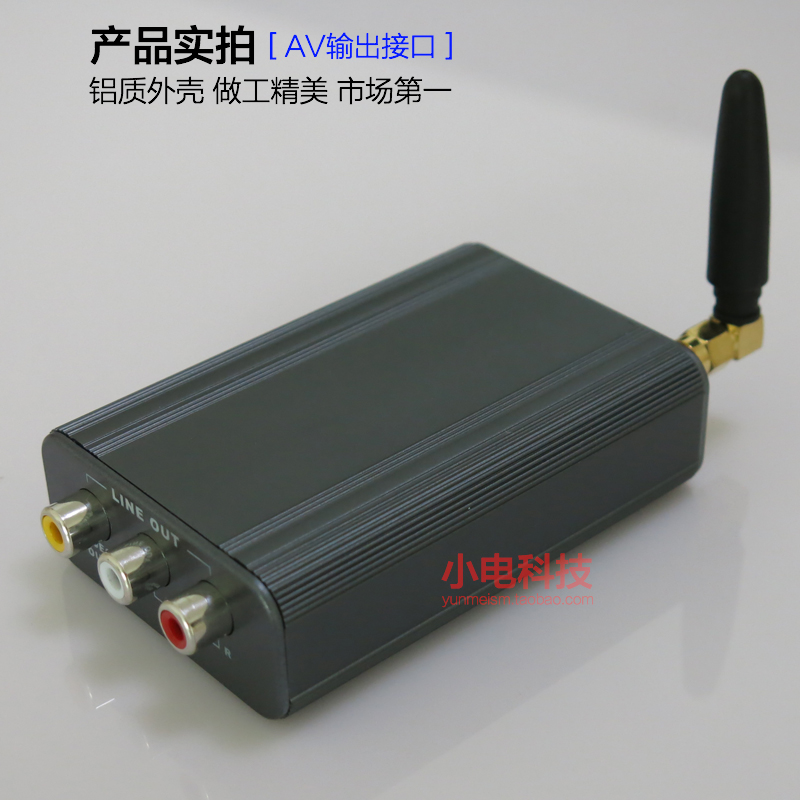 手机导航影音WiFi无线传输推送智能互联汽车车载屏幕同屏连接器