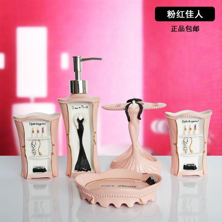 新款洗漱刷牙杯浴室套装奢华欧式树脂卫浴五件套婚庆牙刷杯架特价