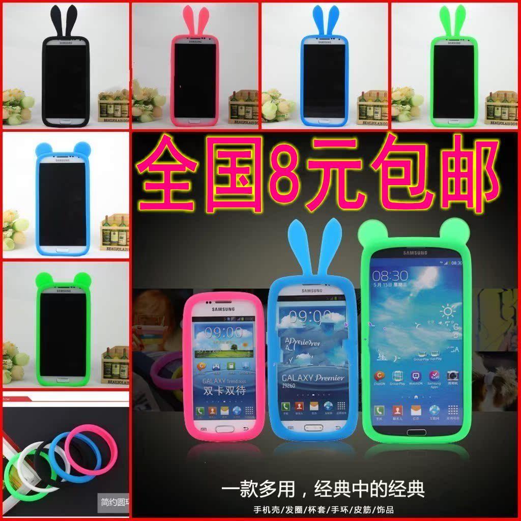 欧博信OPSSON Q5手机套 4.5屏 欧博信 Q5保护套 保护壳 免邮边框