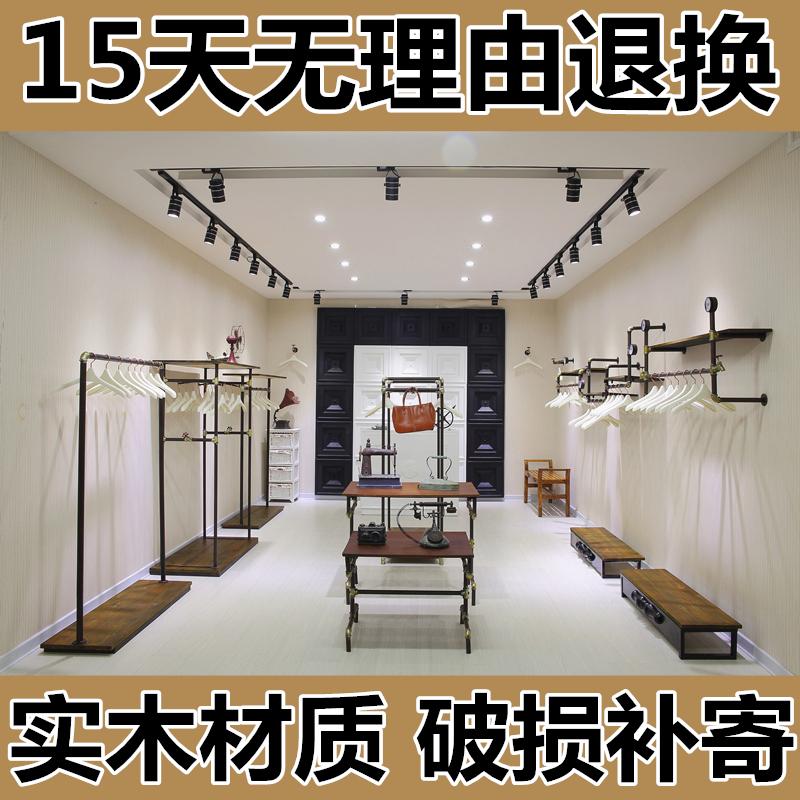 复古高档铁艺服装架衣服店货架展示架落地式女装侧挂架上墙配实木