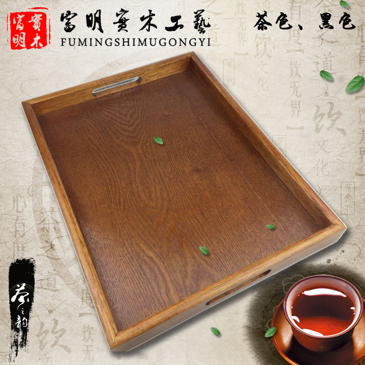 欧式长方形实木盘子复古木质茶托盘茶具茶盘木制水杯平盘餐盘果盘