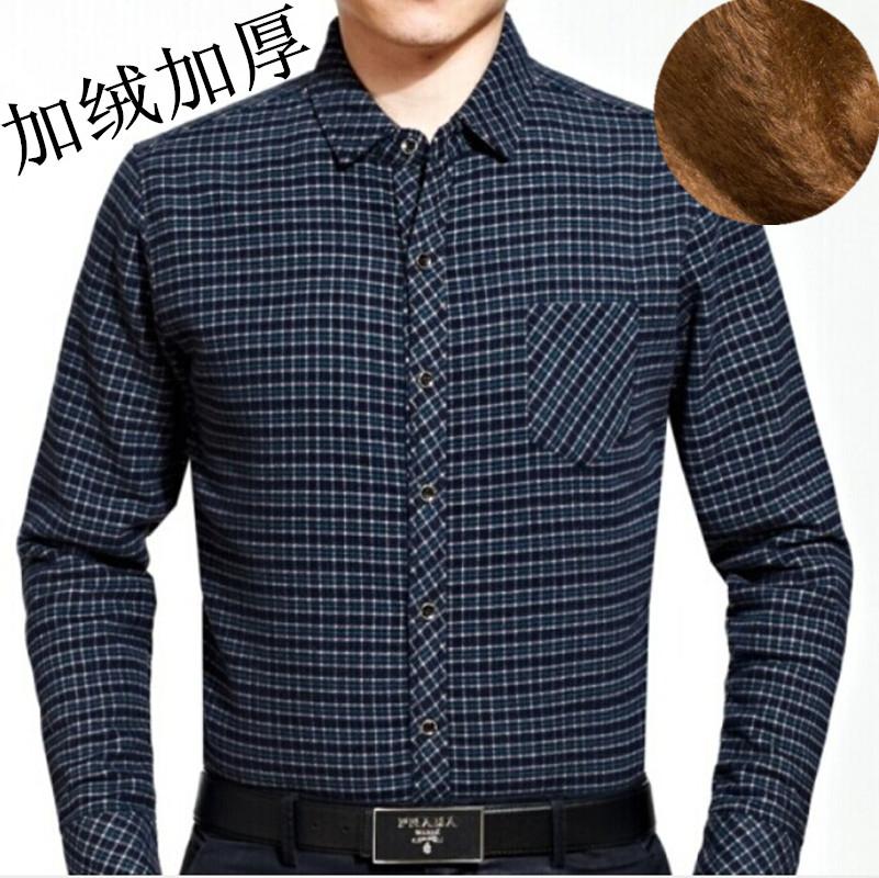 七匹狼时尚冬款中年男士长袖衬衫加绒加厚修身格子爸爸装保暖衬衣