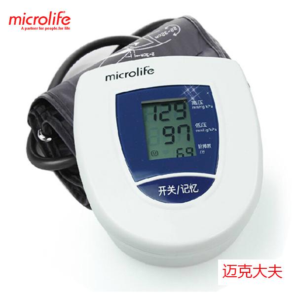 瑞士迈克大夫microlife上臂式全自动电子血压计血压仪器BP 3AG1