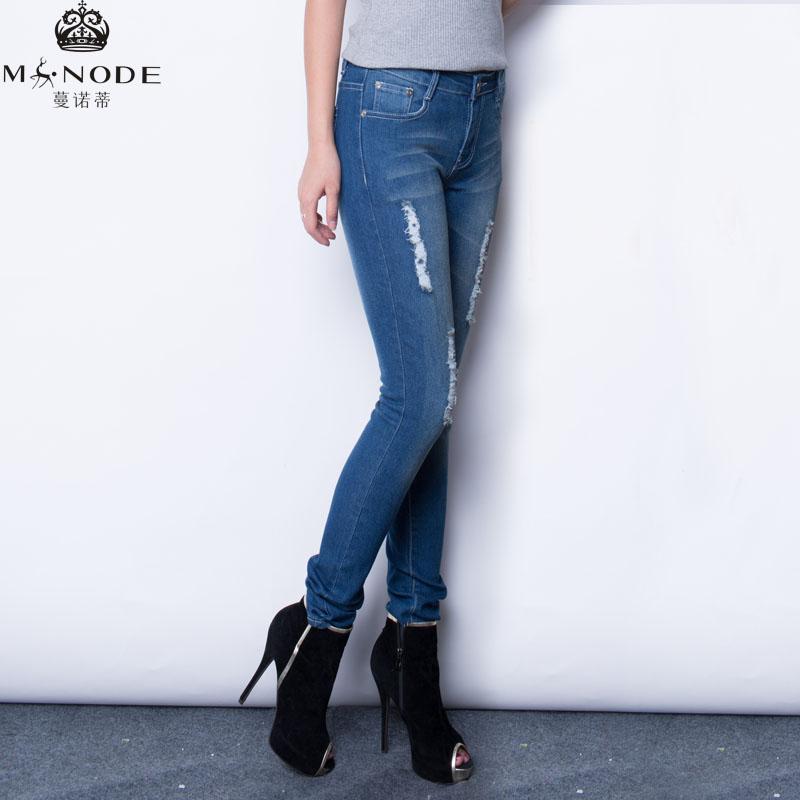 蔓诺蒂2015春装新款显瘦收腰牛仔裤女裤子微弹小脚铅笔裤长裤潮