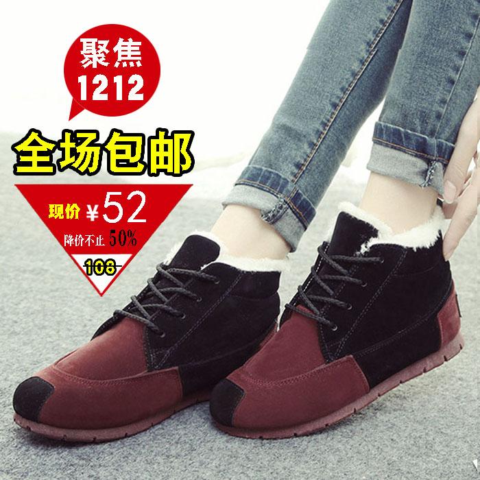 冬季休闲低帮韩版雪地靴潮平底学生运动女鞋子加厚绒保暖棉鞋防水