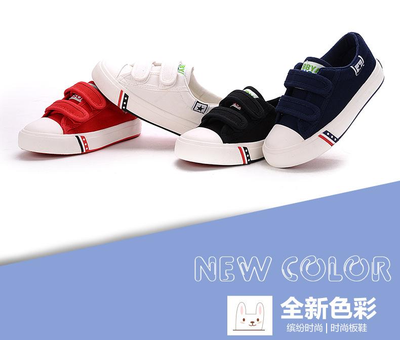 2015芭芭鸭帆布童鞋男童女童红黑经典运动板鞋韩版低帮 魔术贴