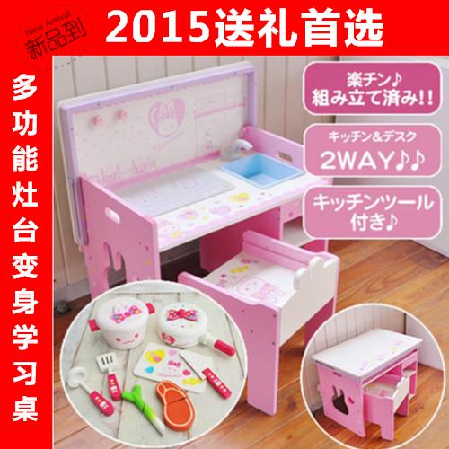 聪之慧草莓豪华大厨房变身公主学习桌灶台两用儿童过家家玩具女