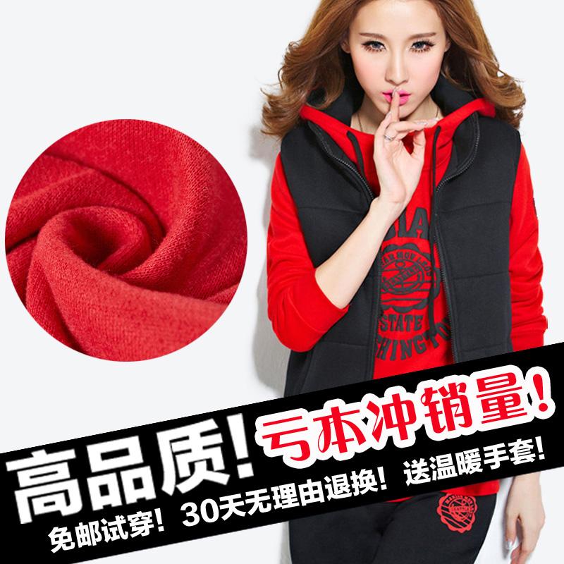 2015新款运动休闲套装韩版卫衣三件套加厚加绒秋冬季显瘦大码女装