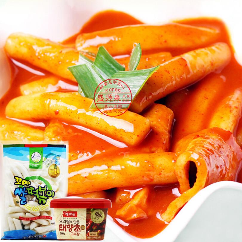 包邮 韩国进口松鹤年糕条好餐得辣椒酱组合 辣炒年糕米条米糕套餐