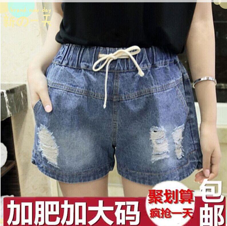 夏季女装加肥加大码松紧腰牛仔短裤女韩版胖MM高腰宽松磨破牛仔裤
