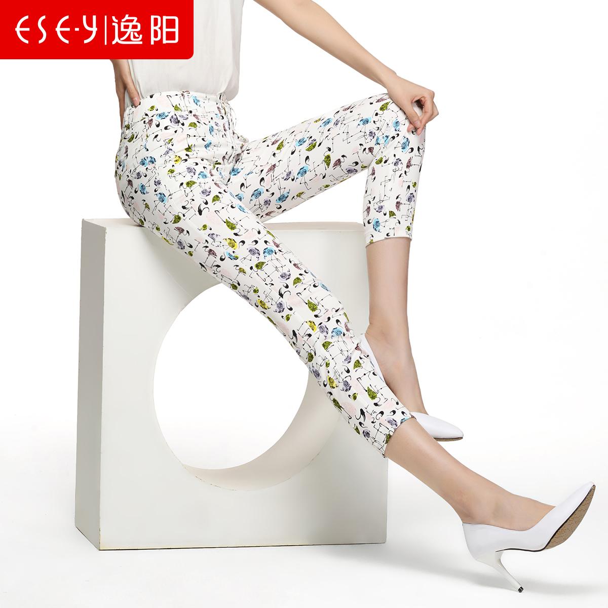逸阳女裤花裤子女夏2015九分裤大码显瘦直筒裤女款休闲花裤薄1417