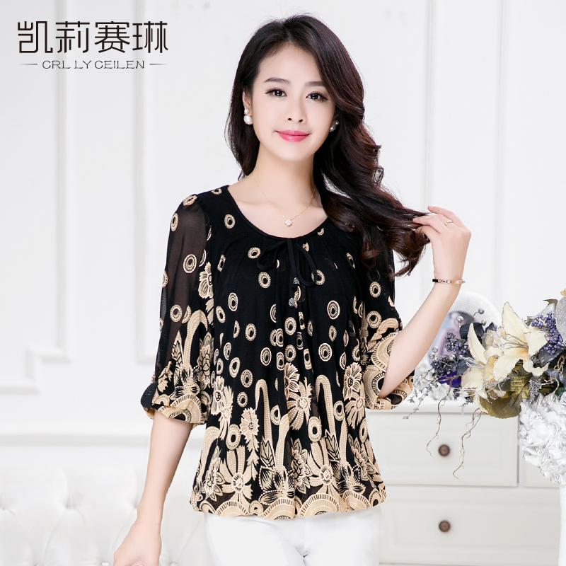 韩版新款夏装女士雪纺衫大码宽松修身短款上衣中袖印花打底衫小衫