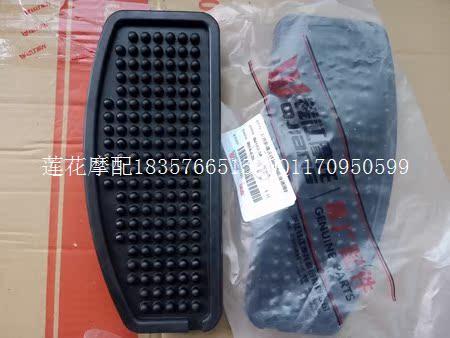 钱江摩托车原厂配件QJ150-3A-3BQJ150-18F 前后脚踏垫橡皮脚踏垫