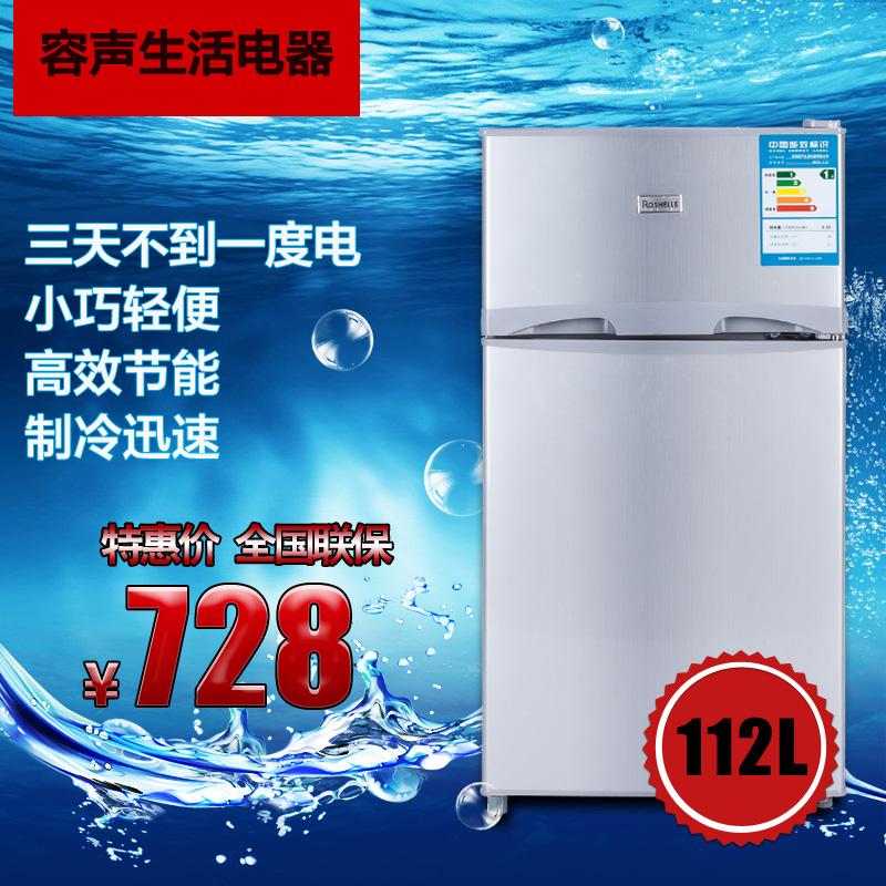 特价容声130/148升电冰箱双门家用58L单门小型冰箱节能静音 联保