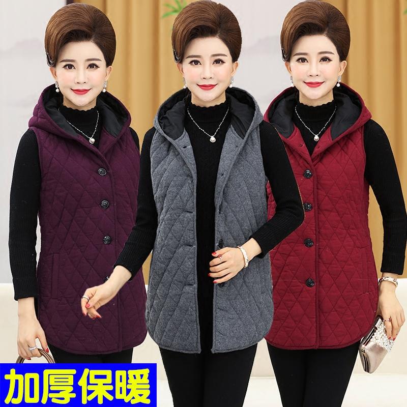 妈妈秋冬装马甲女中长款中老年女装冬装加棉加厚保暖连帽外套背心