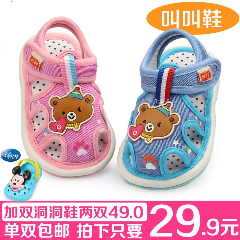 哈利宝贝夏季男童女童鞋0-1-2岁宝宝软底学步鞋叫叫鞋婴儿布凉鞋