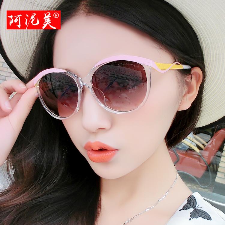 太阳镜女圆脸优雅潮2015新款金属开车大框明星款防紫外线粉色墨镜