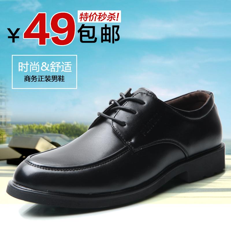 夏季男士商务休闲皮鞋男系带圆头英伦低帮鞋黑色透气正装男鞋婚鞋