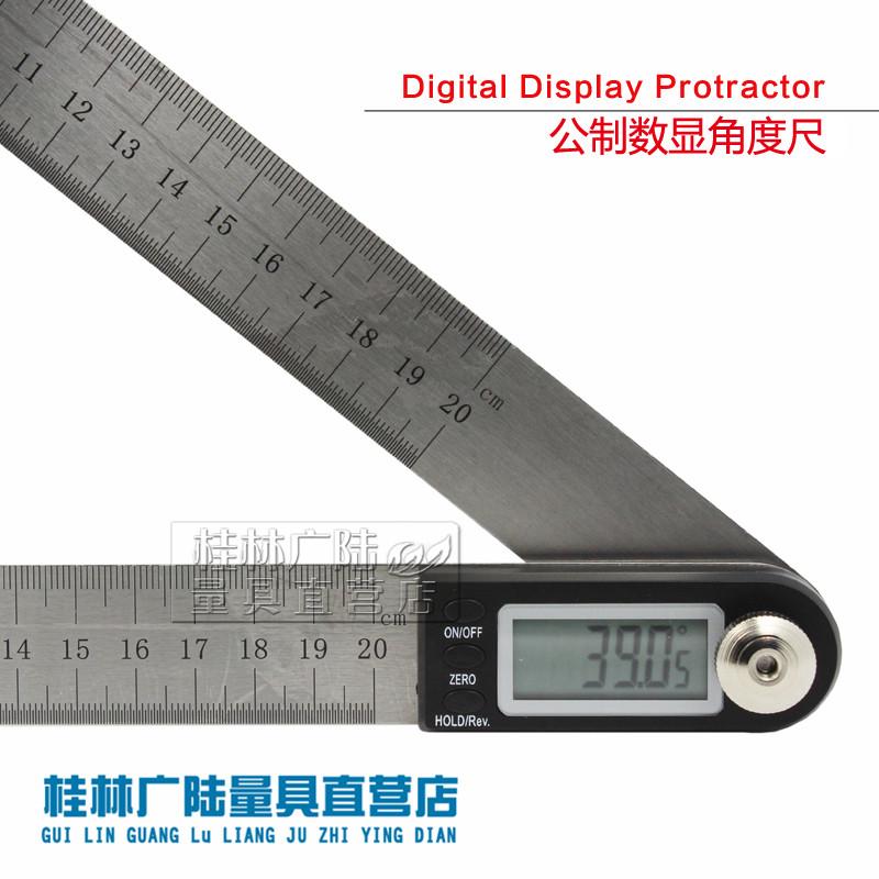 木工角尺 数显角度尺 不锈钢角尺 数显万能角度尺 量角器 200/300
