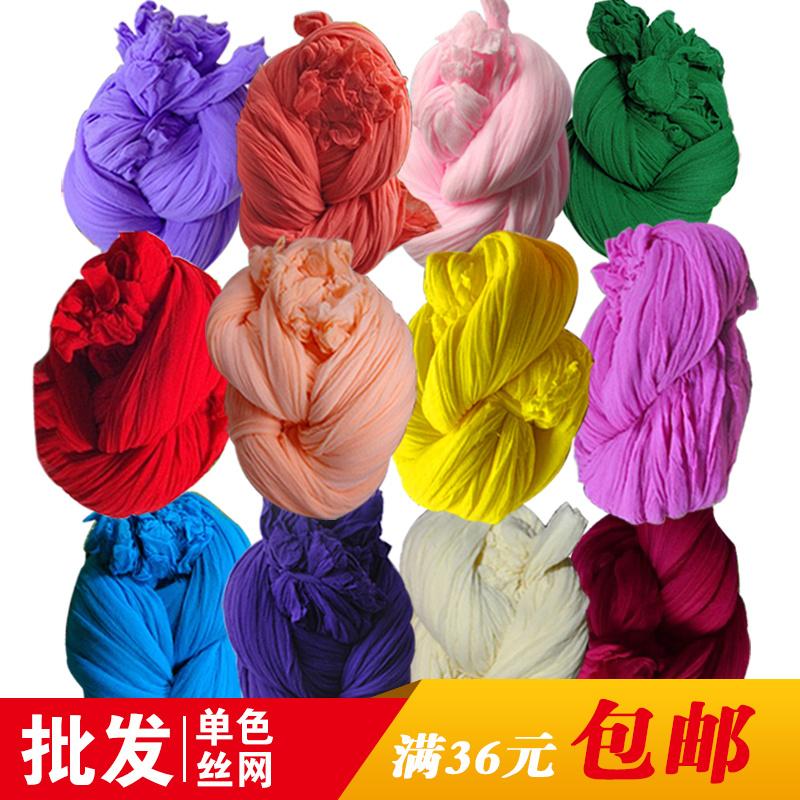 丝网花材料单色丝袜批发20条手工仿真花材料DIY单色丝网