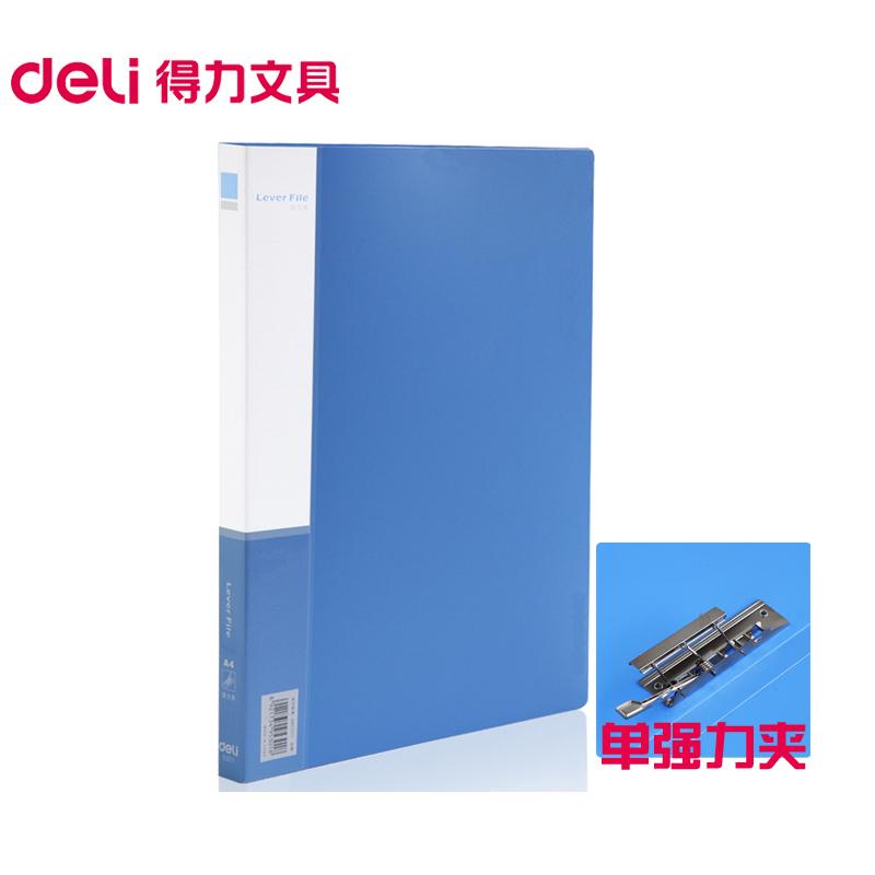 12个包邮 得力文件夹5301 A4单夹插袋单强力夹商务办公资料夹