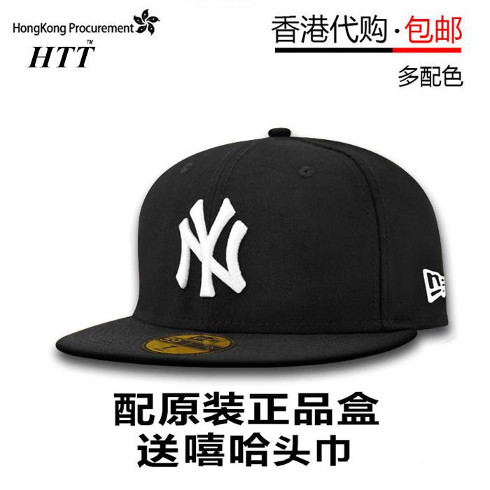 香港代购春夏天ny棒球帽子女男士平沿帽韩版潮MLB遮阳街舞嘻哈帽