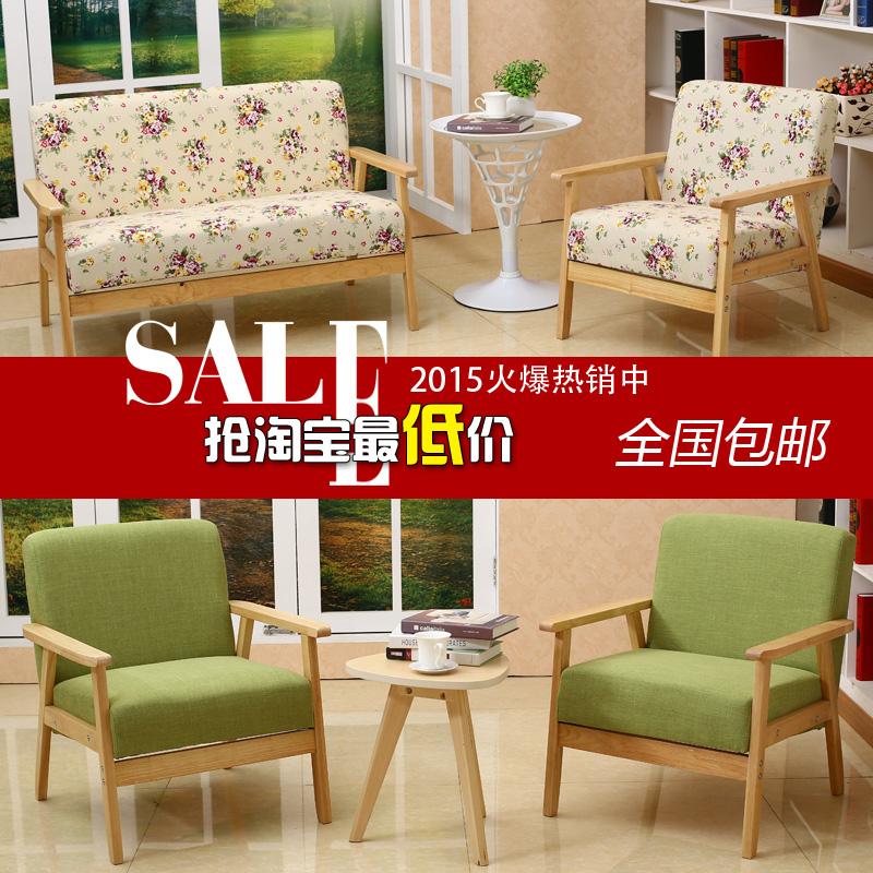 包邮布艺小沙发单人实木沙发双人三人木椅咖啡椅简约现代日式沙发