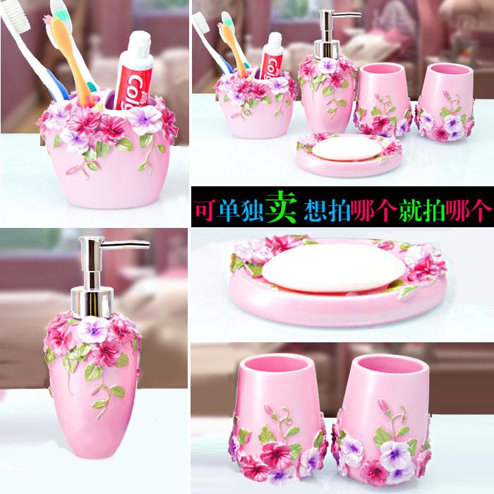 特价洗漱刷牙杯浴室套装奢华欧式树脂卫浴五件套婚庆牙刷杯架新款