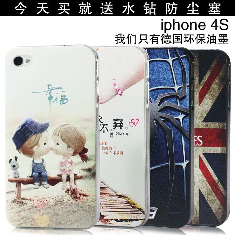 果果铺 4s手机壳iphone4s手机壳卡通苹果四保护外套pg4韩女潮彩绘