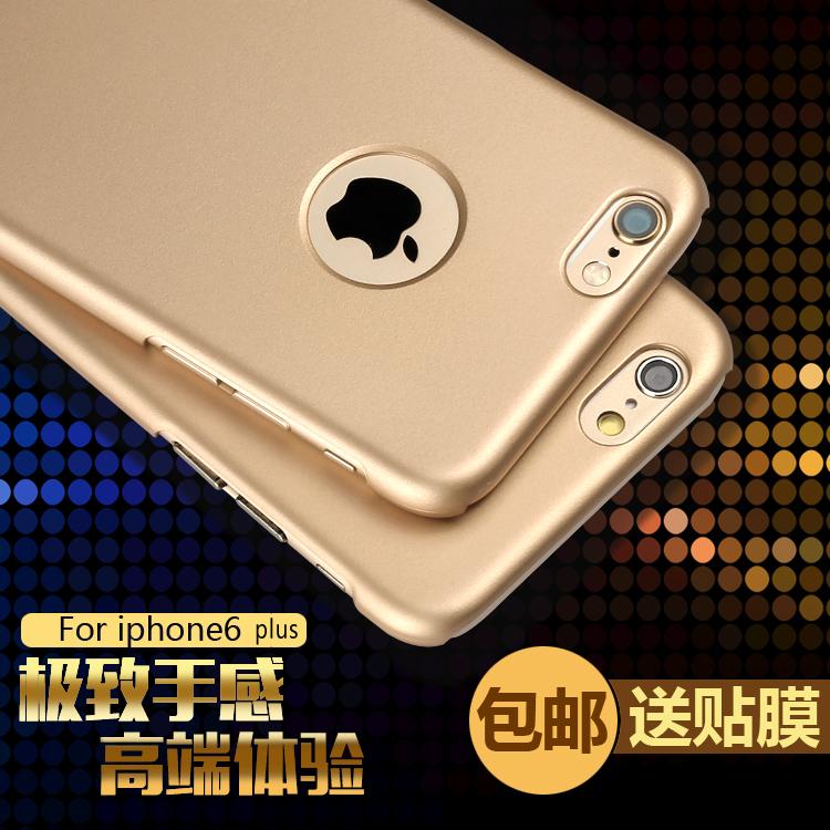 苹果6plus壳 苹果iphone6plus壳