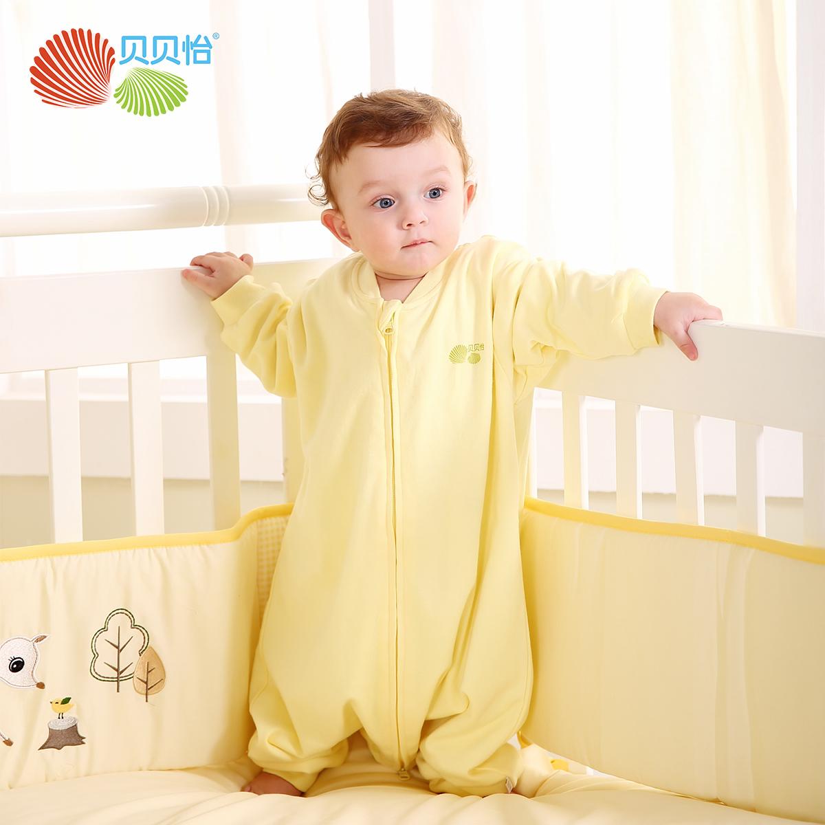 贝贝怡新生儿用品婴儿睡袋秋季款宝宝防踢被分腿长袖 9025