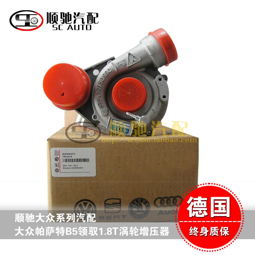 涡轮增压阀_汽车改装涡轮增压阀通用汽车涡轮泄压阀排气