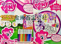 ������ƷMy Little Pony Coloring Kit for Kids Featuring Pop