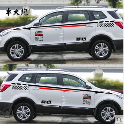 北汽 幻速 S3 车贴S2改装车身腰线贴纸装饰贴瑞风S3车贴S5拉花