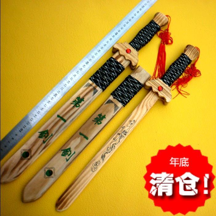 木头刀 木头剑 舞台表演刀具 儿童实木怀旧玩具 节日孩子生日礼物
