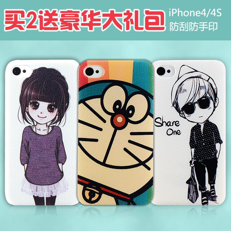 唐潮蓝域 苹果4s手机壳 iphone4s手机壳 pg4男女保护套后盖外壳潮