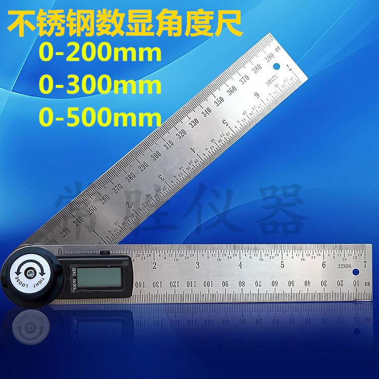 木工角尺 数显角度尺 不锈钢角尺 数显万能角度尺 量角器 角度规