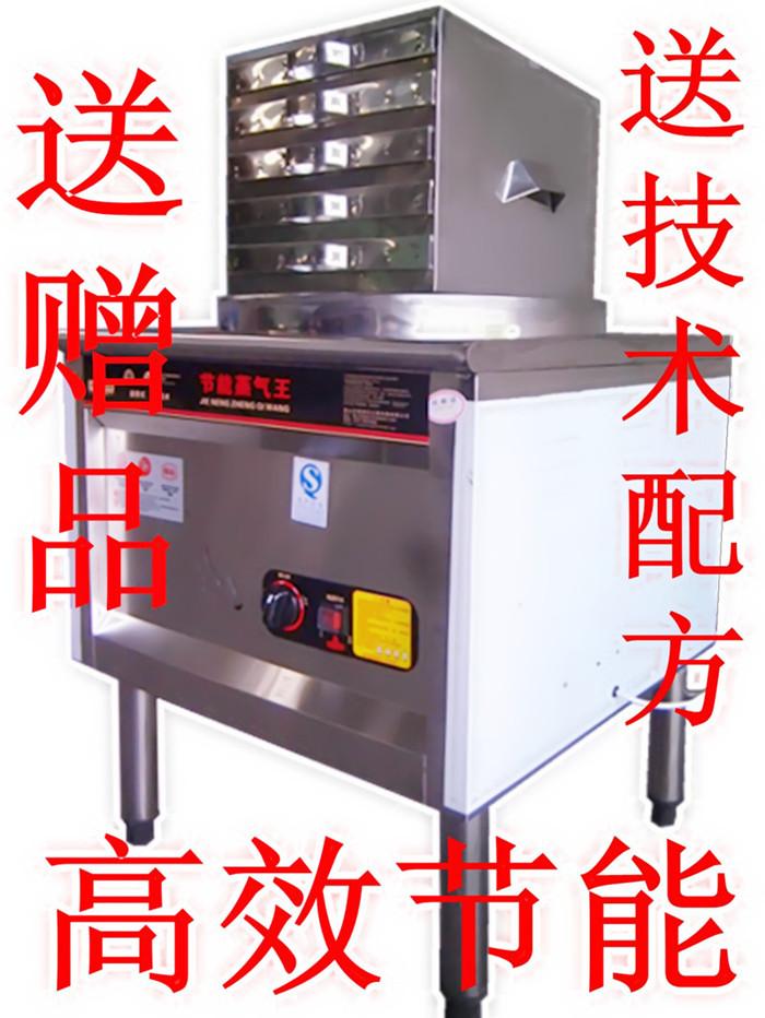 肠粉酱汁配方 广东肠粉技术 肠粉技术资料