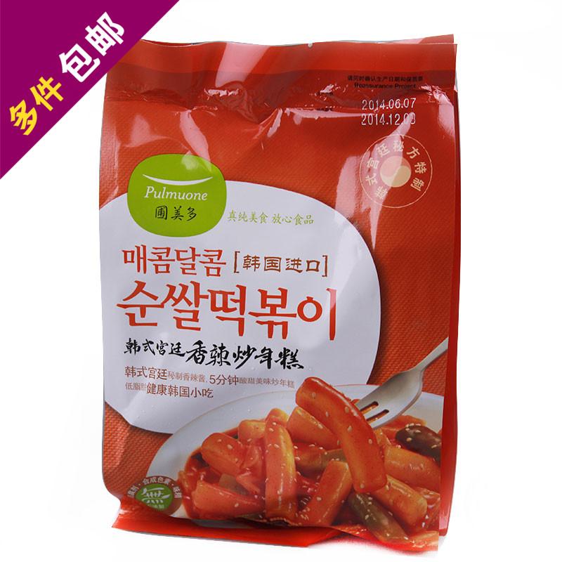 多省2件包邮Pulmuone圃美多香辣炒年糕 情人节速食韩国进口年糕条