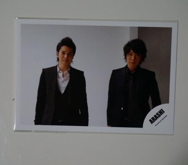 Arashi周边 Arashi T恤 Arashi购物袋 Arashi相叶雅纪shop照 下午,发现喜欢