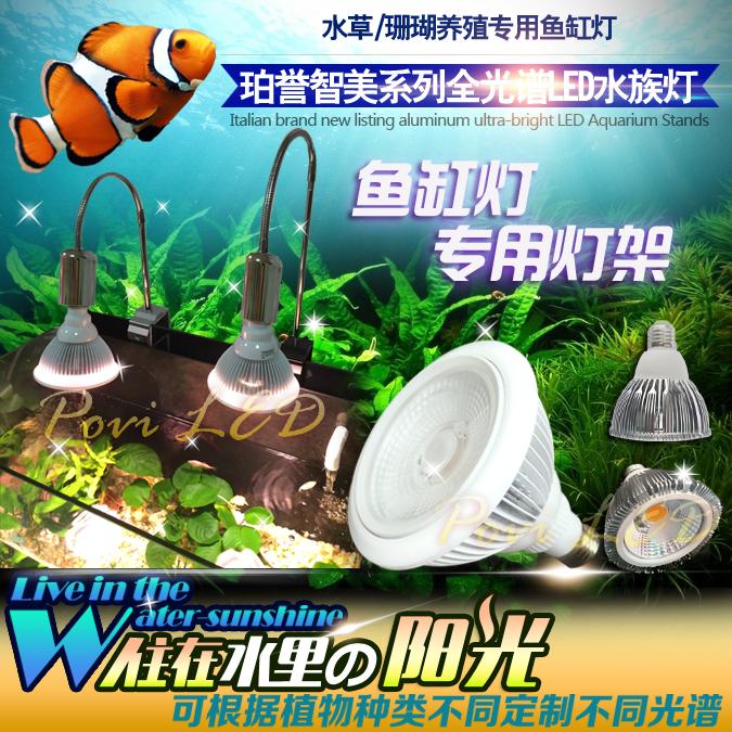 水族鱼缸灯架夹子 台灯折叠式长臂 E27螺口灯泡灯座 带电线开关