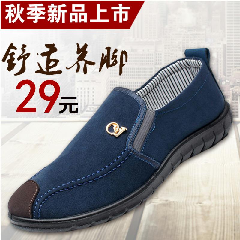 春季男鞋老北京布鞋男款单鞋软底爸爸鞋运动休闲驾车男鞋懒人鞋