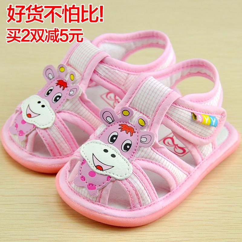 爱伢芽婴儿凉鞋0-1岁夏宝宝学步鞋 软底婴儿鞋 男女童鞋宝宝凉鞋