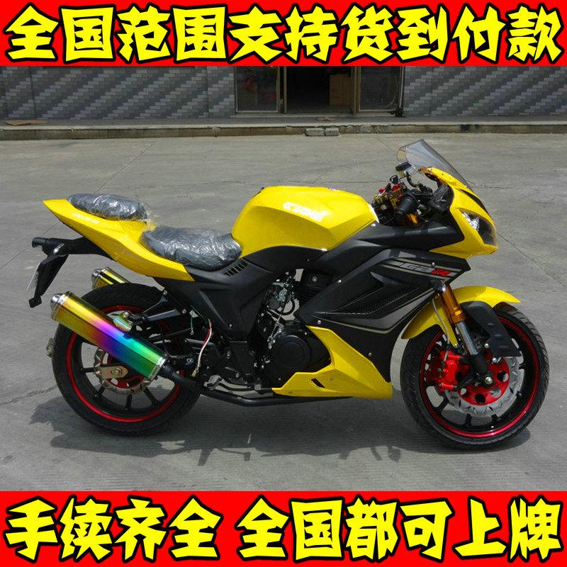 2013新款摩托车跑车_2013新款顶配 力帆动力 250CC双缸双化双排摩托车 跑车 街车